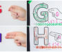 Letter of the Week Series: Letters G+H
